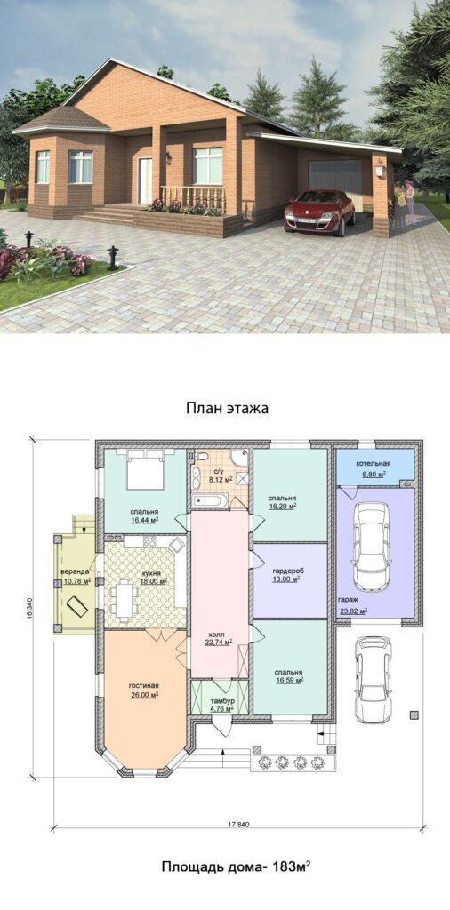 макет проекта дома