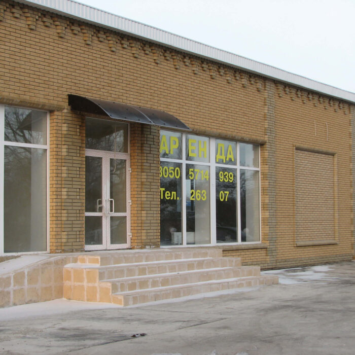 Фотография коммерческого здания из Литос Лутугино